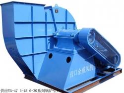 供应Y5-47 5-48 6-30系列锅炉离心引风机 产品名称:锅炉离心引风机  规  格:Y5-47No3.15-12.4  产品备注: No3.15C(0.2-0.5t锅炉)4D(0.7t-1t锅炉)5D(2t)6D(4t)7C(4t、6t锅炉)10D(6t锅炉)11D(10t锅炉)。