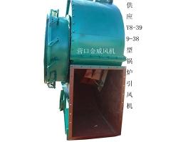 供应Y8-39 9-38系列锅炉引风机